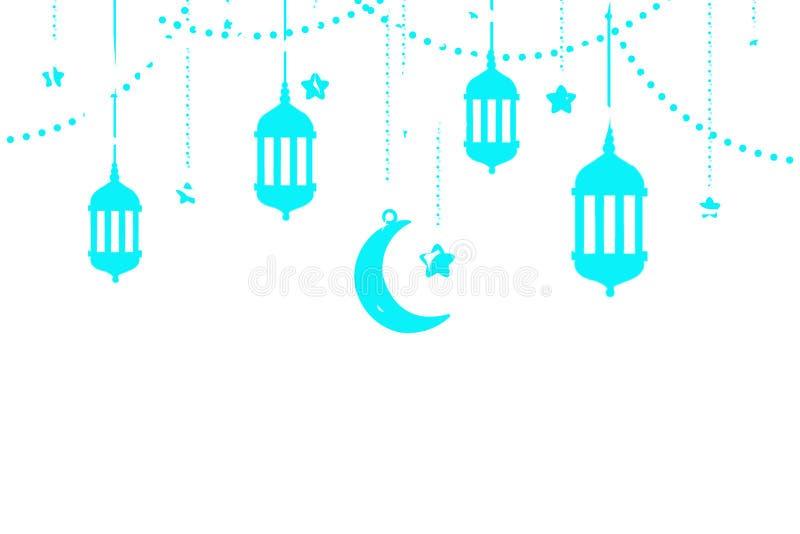 Ul tradycyjny arabski lampion dla Eid Mubarak kartka z pozdrowieniami royalty ilustracja