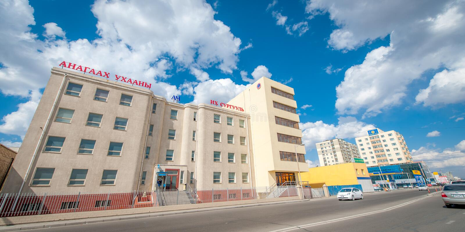 Ulaan-Baator. Streetview of Ulan Bator in the summer time. royalty free stock photography