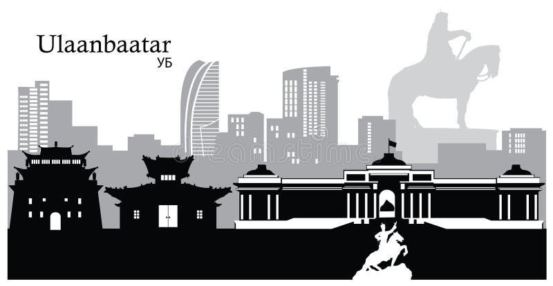 Ulaanbaatar,蒙古的首都 皇族释放例证