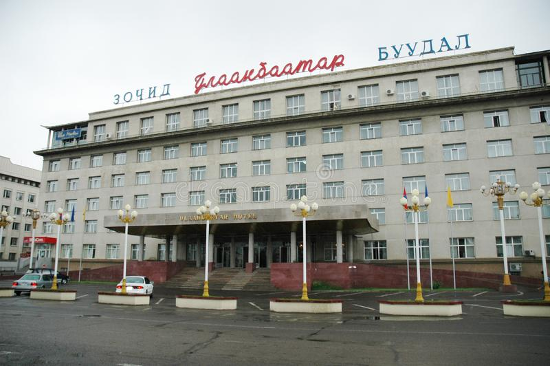 The Ulaanbaatar Hotel. Established in 1961, the hotel is the only 5 star property in Mongolia royalty free stock photography