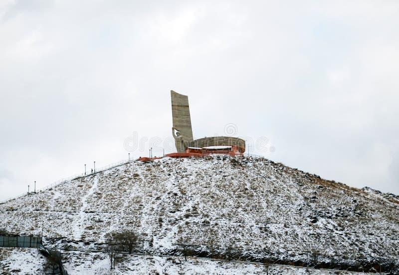 Ulaanbaatar, Mn - 02 Dec, 2015: Geheugen complexe Zaisan op tuffet van Ulaanbaatar Mongolië royalty-vrije stock foto's