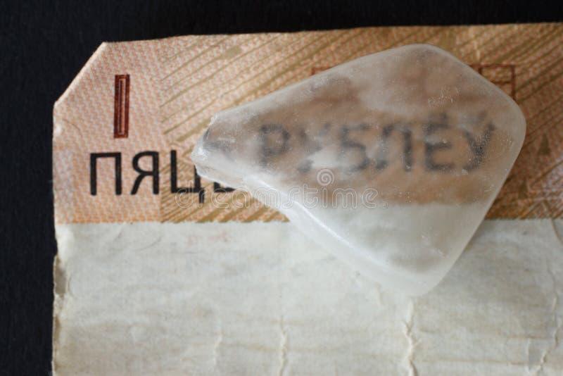 Ulexitmineraal die zijn vezel optische eigenschappen tonen royalty-vrije stock foto's