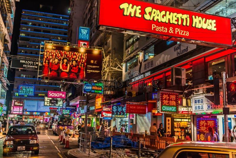 Ulic światła Nathan Drogowy Tsim Sha Tsui Kowloon Hong Kong zdjęcia stock