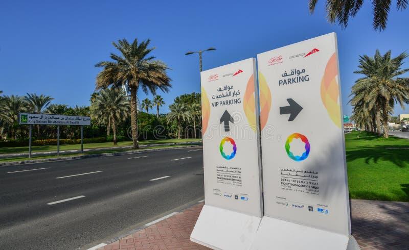 Ulica Dubaj, UAE obrazy stock