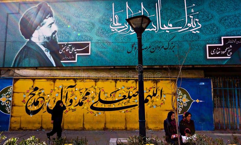 Ulica w Theran, Iran fotografia stock
