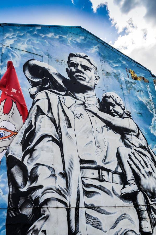Uliczna sztuka w Moskwa obraz royalty free