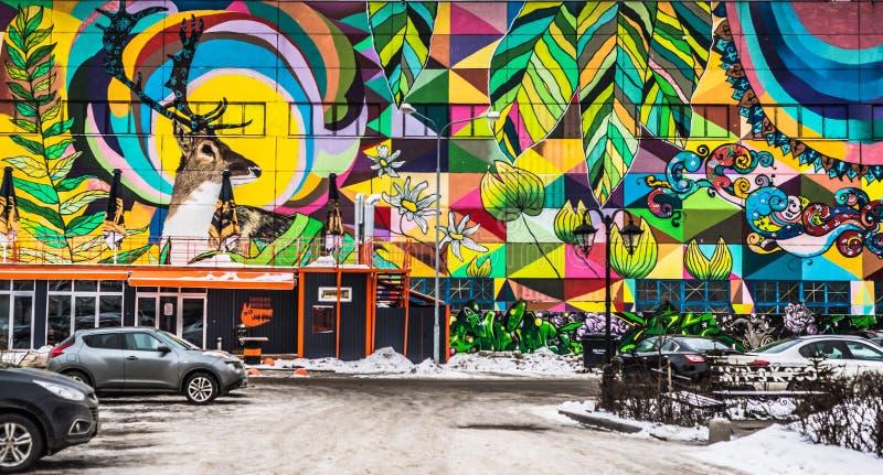 Uliczni graffiti w Minsk Białoruś obrazy royalty free