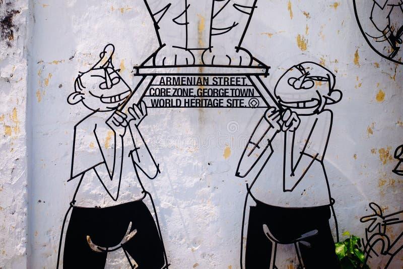 Uliczny sztuki malowidło ścienne w Georgetown zdjęcia stock