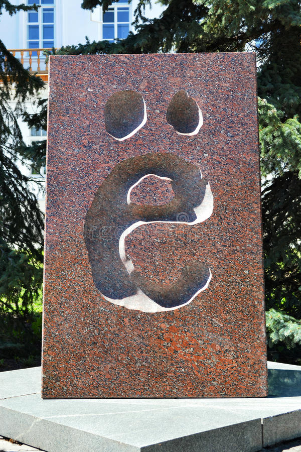 Ulyanovsk, Russia, may 23, 2011,a granite monument to the letter e royalty free stock image
