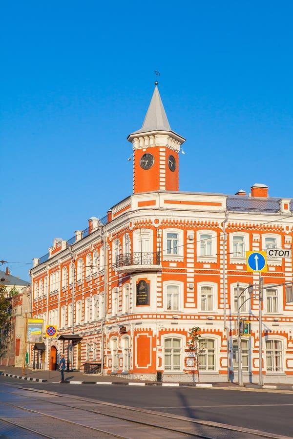 Ulyanovsk Simbirsk Rússia museu histórico e memorável do 18 de agosto de 2018 do centro de Goncharov fotografia de stock