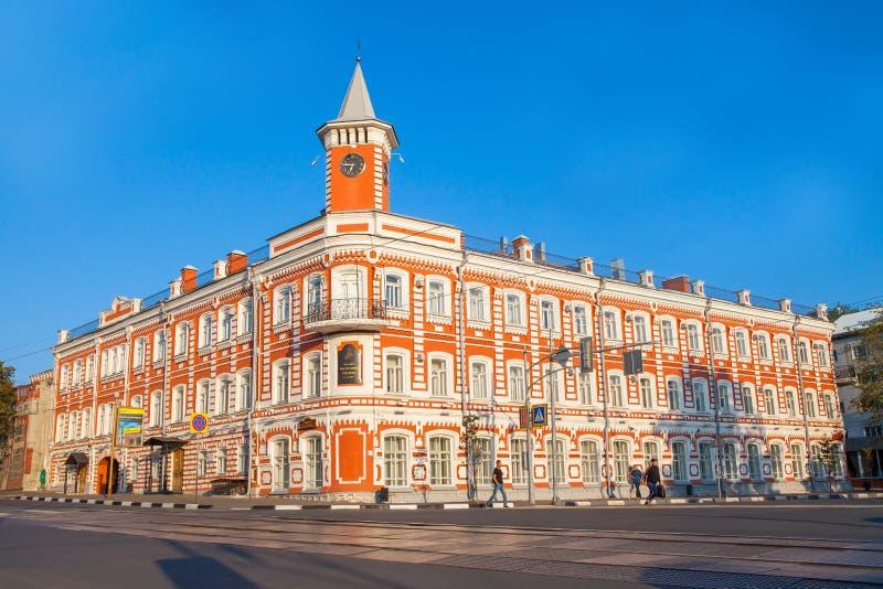 Ulyanovsk Simbirsk Rússia museu histórico e memorável do 18 de agosto de 2018 do centro de Goncharov fotografia de stock royalty free