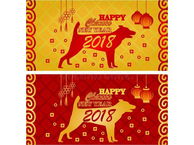 Um ano novo chinês 2018 do cartão com zodíaco e lanterna do cão no quadro no projeto vermelho do vetor do fundo ilustração do vetor