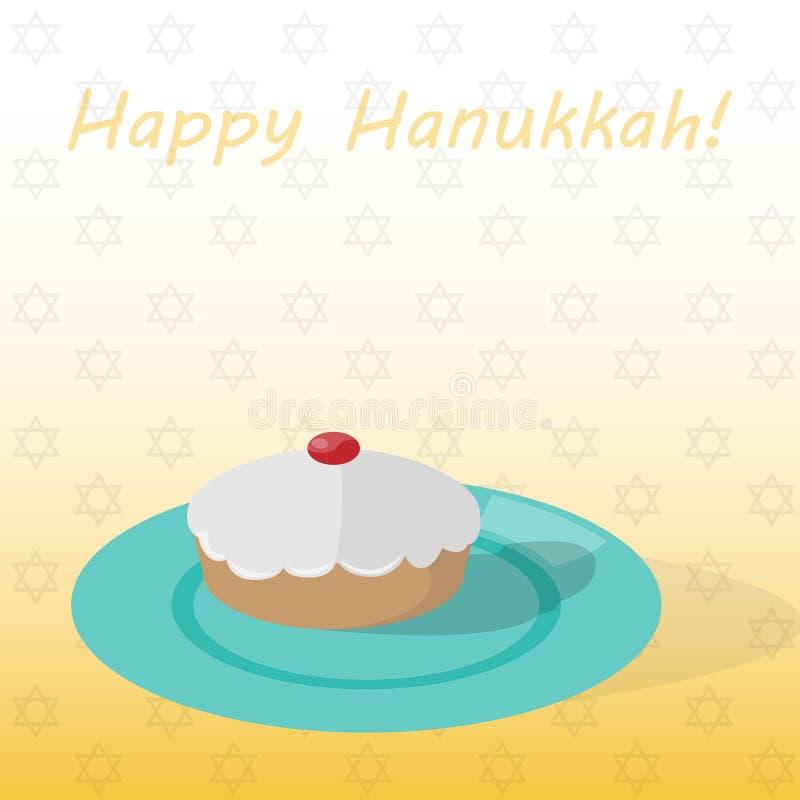 Um bolo doce com creme e bagas Hanukkah feliz da inscrição Ilustração do vetor ilustração royalty free