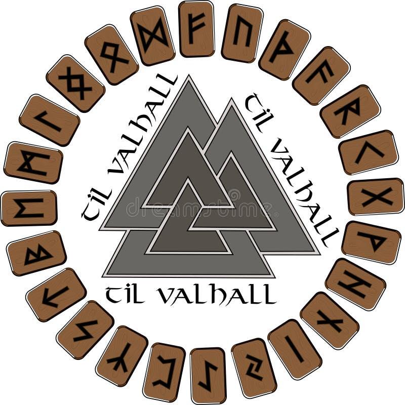 Um círculo das pranchas de madeira para pô-las sobre nas runas escandinavas, sinal do fim do futhark de Odin - Walknut ilustração stock