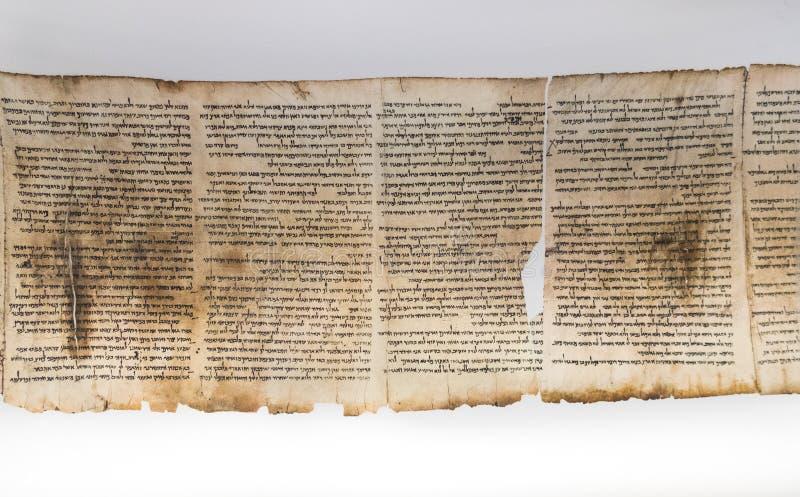 Um de rolos do Mar Morto, indicado no santuário do livro israel fotografia de stock royalty free