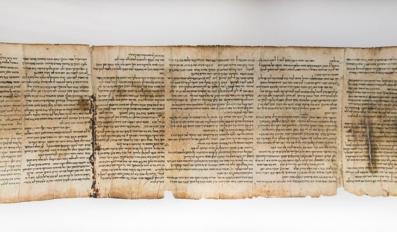 Um de rolos do Mar Morto, indicado no santuário do livro israel imagem de stock