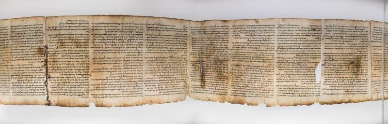Um de rolos do Mar Morto, indicado no santuário do livro israel fotografia de stock