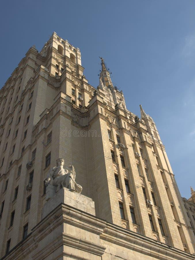Um edifícios de 7 de um Staline em Moscovo imagem de stock royalty free