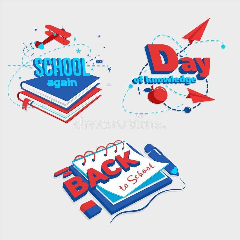 Um grupo de 4 ilustrações para o dia do conhecimento ilustração stock