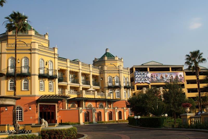 Um hotel e um casino em Joanesburgo imagem de stock royalty free