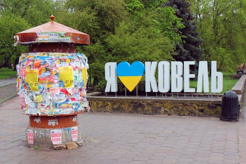 Um monumento simbólico em Kovel, Ucrânia imagens de stock royalty free