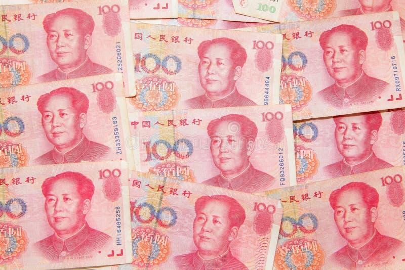 Um olhar próximo em ienes chineses foto de stock royalty free