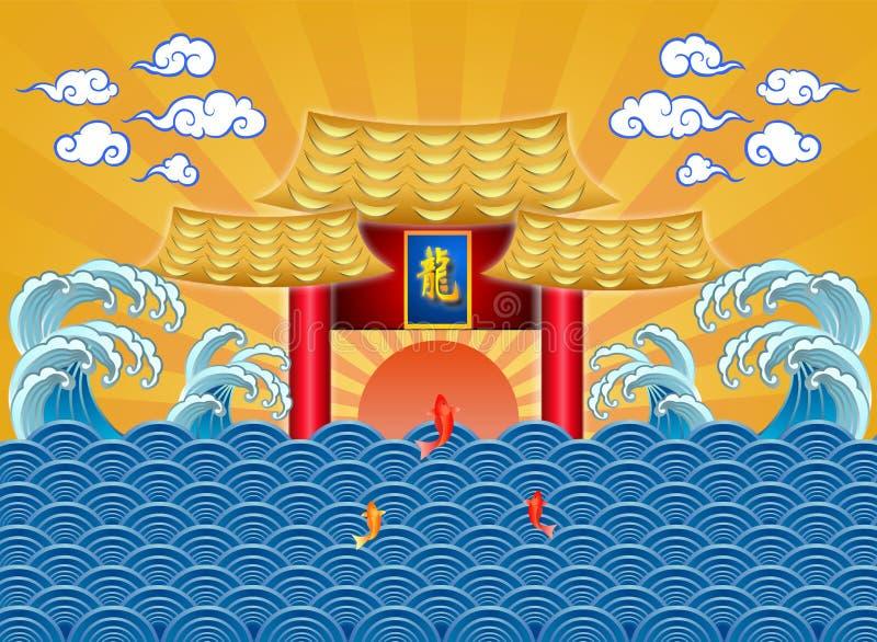 Um peixe que pula sobre a porta do dragão ilustração do vetor