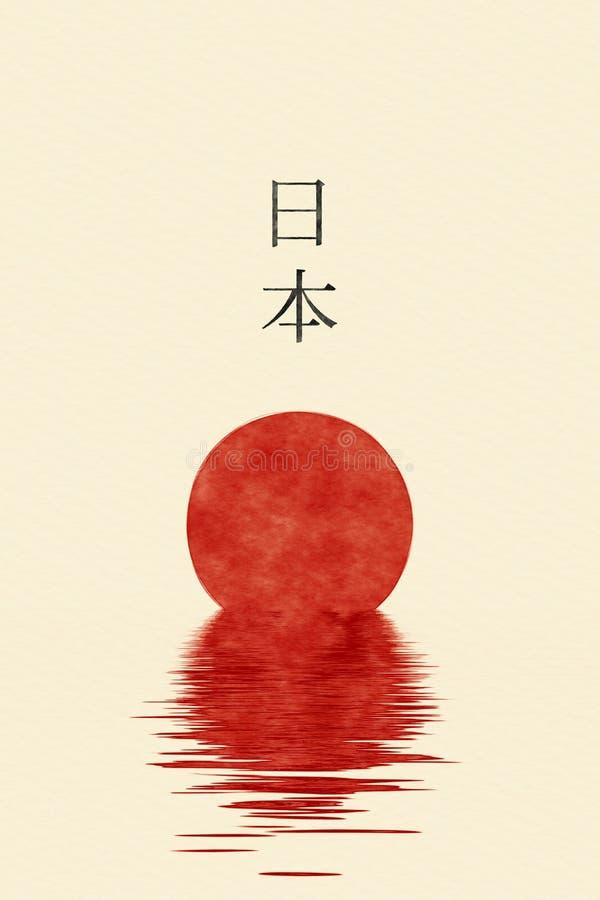 um por do sol vermelho no oceano com palavra Japão na língua japonesa w ilustração do vetor