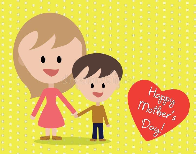 O dia de mãe feliz ilustração do vetor