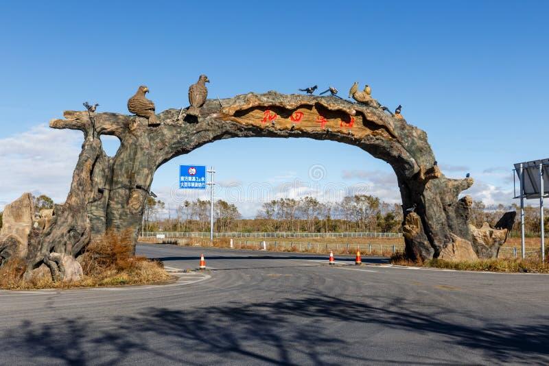 Um sinal que indica a entrada à cidade foto de stock