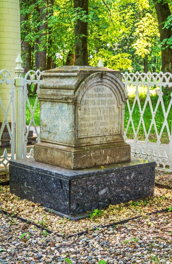 Um túmulo antigo na propriedade imagens de stock royalty free