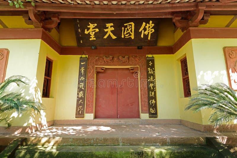 Um templo na Buda do gigante de Leshan imagens de stock