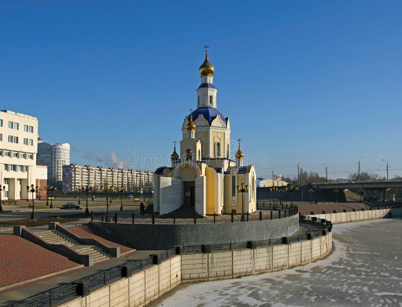 Um templo ortodoxo do russo. Belgorod. Rússia. imagens de stock royalty free