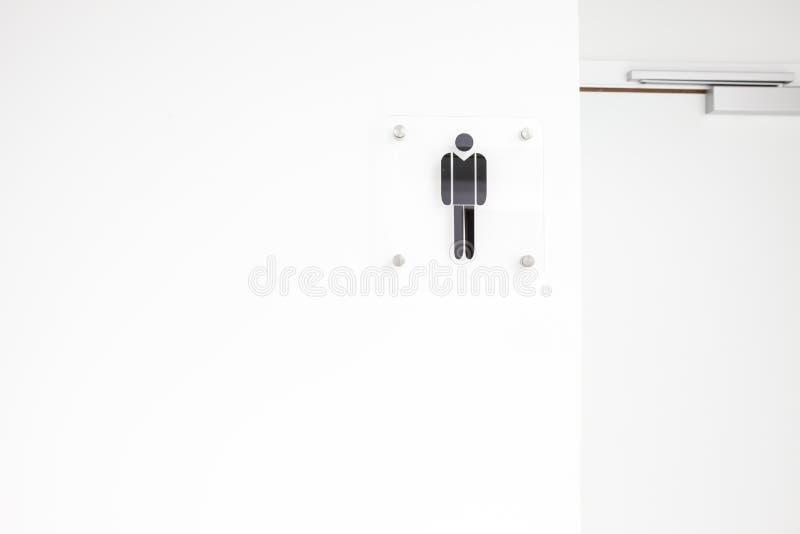 Um toalete p?blico foto de stock royalty free
