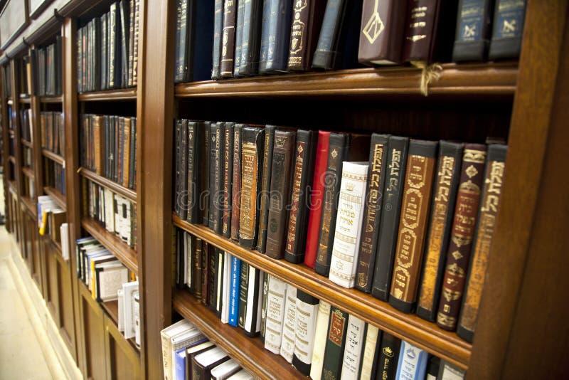 Biblioteca judaica santamente fotografia de stock