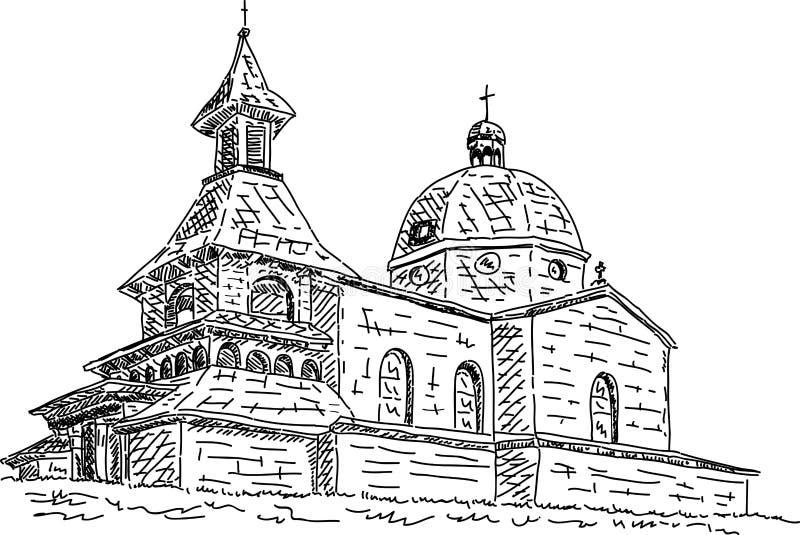 Uma capela de Saint Cyril e Methodius ilustração royalty free