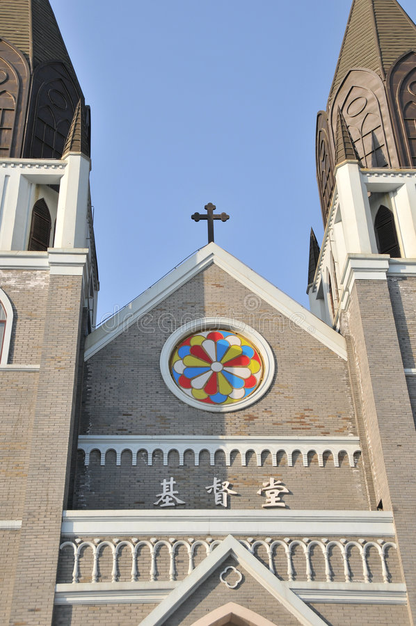 Uma igreja cristã em China foto de stock