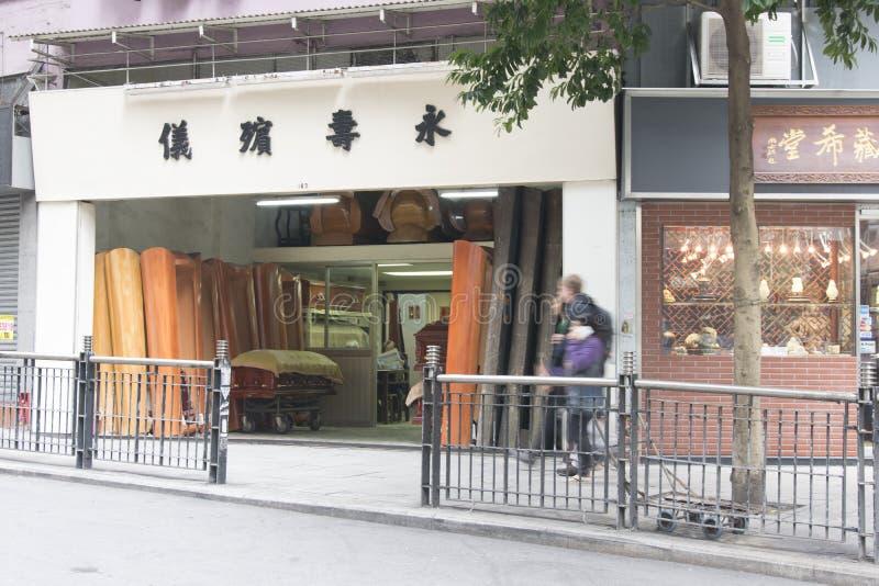 Uma loja fúnebre em Hong Kong fotos de stock royalty free