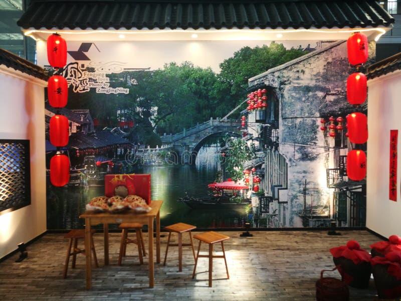 Uma plataforma da mostra para fengjing a cidade velha fotos de stock