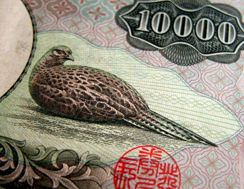 uma textura de 10000 ienes imagens de stock royalty free