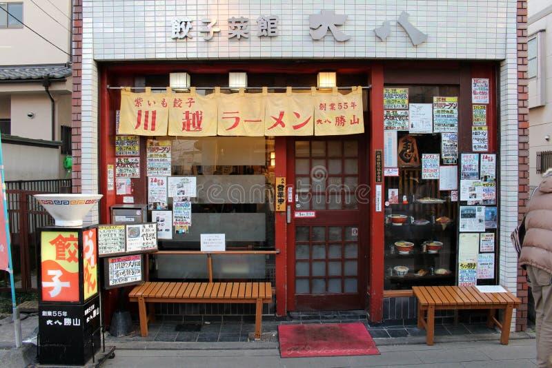 Uma visita curto a um ramen compra em Kawagoe a cidade velha fotografia de stock royalty free