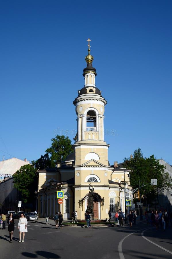 Uma vista da igreja da natividade do Virgin abençoado em Kulishki e de um monumento às crianças do ` do ` de Beslan no centro de imagem de stock
