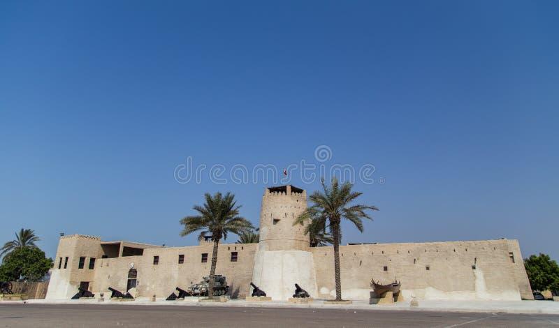 Umm Al Quwain Museum - gli Emirati Arabi Uniti immagini stock libere da diritti