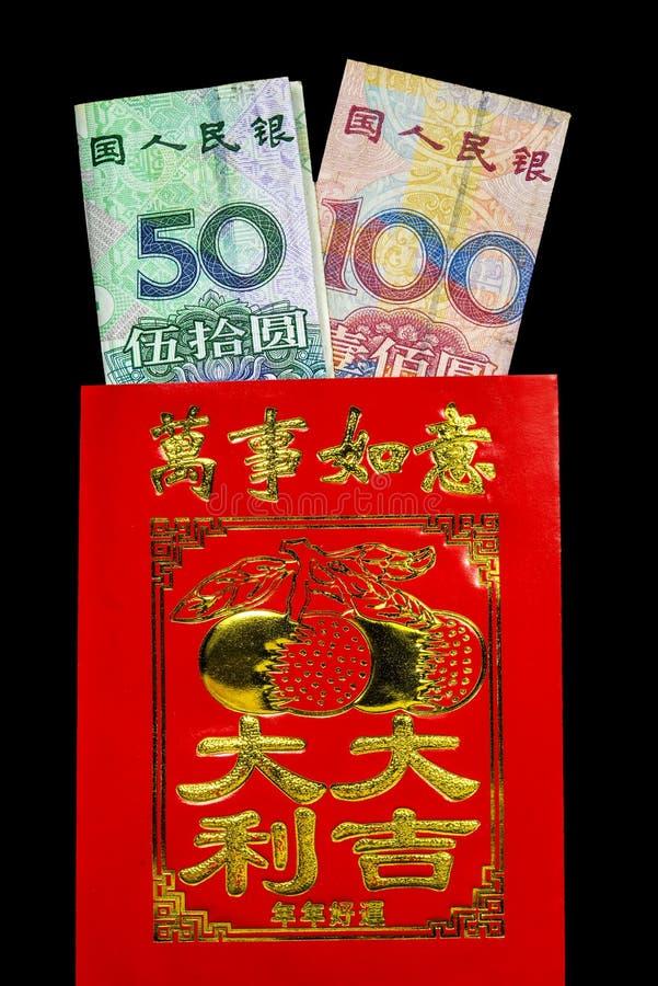 Umschlag Lai Si des Chinesischen Neujahrsfests mit Geld stockfotografie