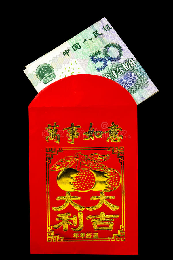 Umschlag Lai Si des Chinesischen Neujahrsfests mit Geld lizenzfreie stockbilder