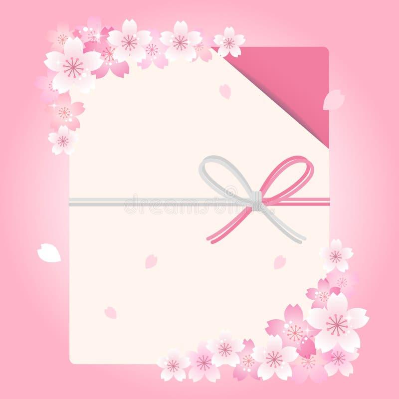 Umschlag mit Kirschblütenblumen lizenzfreie abbildung