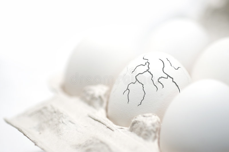 Un «oeuf de pâques» photographie stock libre de droits
