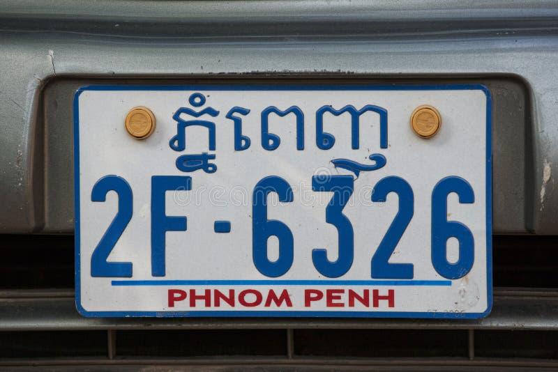 Un'autorizzazione o una targa da un'automobile cambogiana fotografia stock