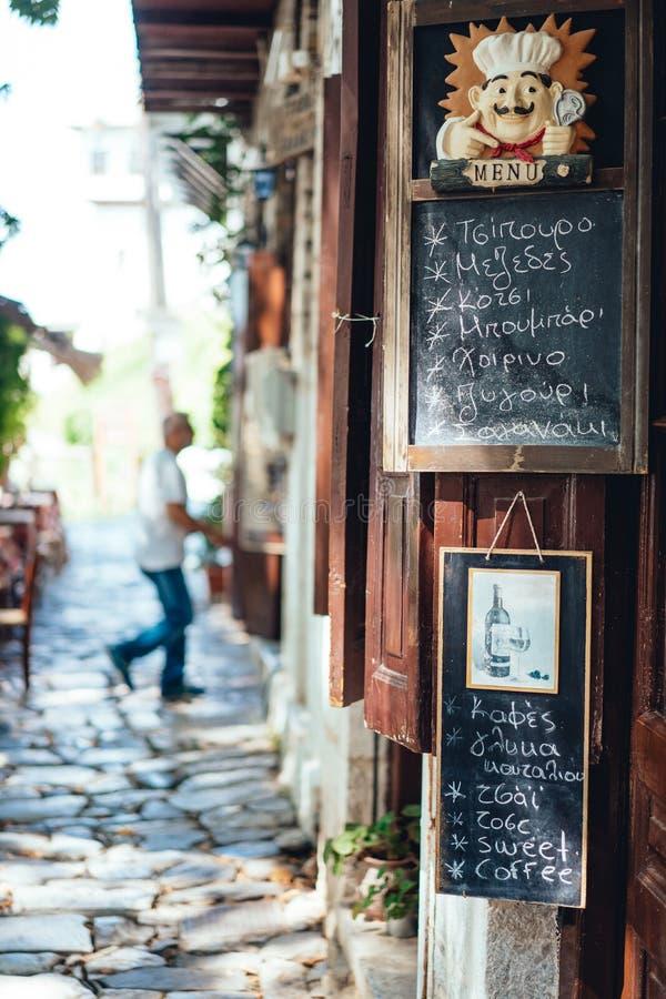 Un café griego viejo Placa de madera con un menú fotografía de archivo libre de regalías