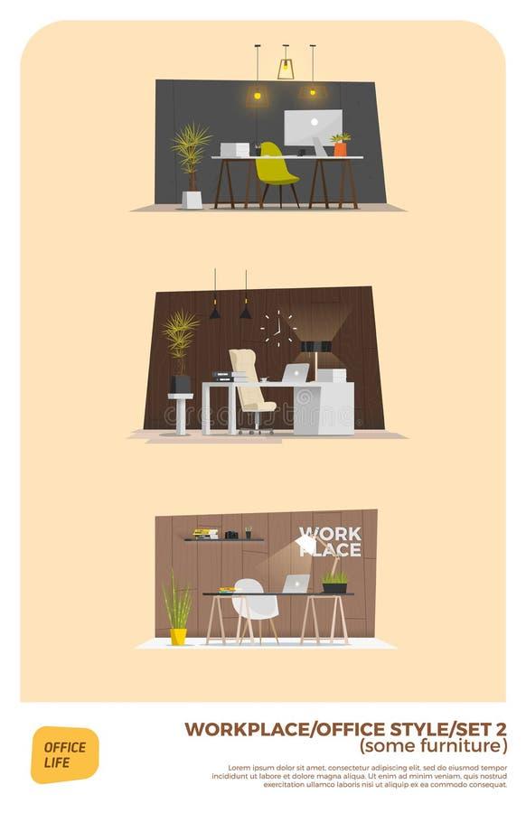 Un cierto estilo moderno de la oficina ilustración del vector